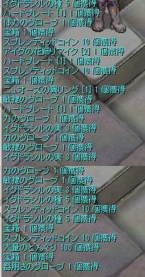 screenOlrun037.jpg