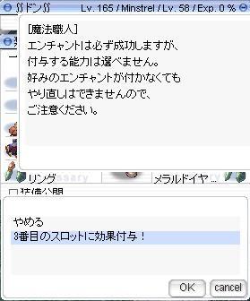 screenOlrun040.jpg