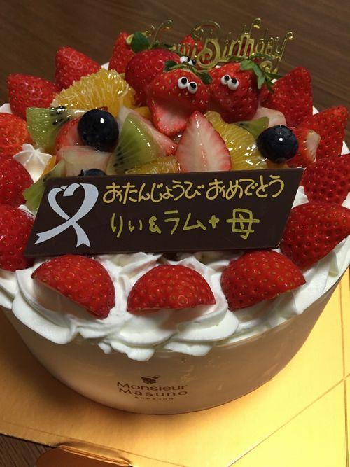ラムりいケーキ