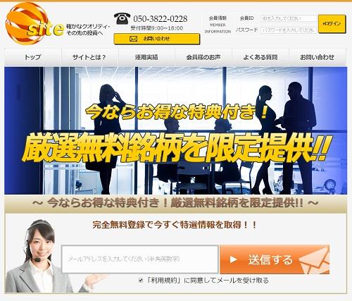 サイト(site)