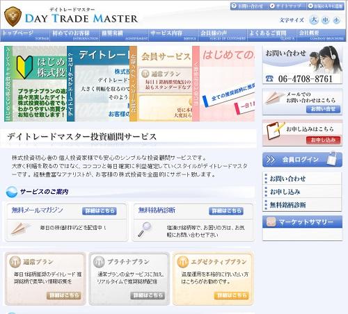 DTM0307.jpg