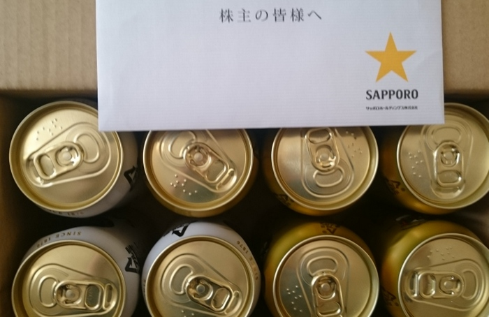 サッポロビール201512