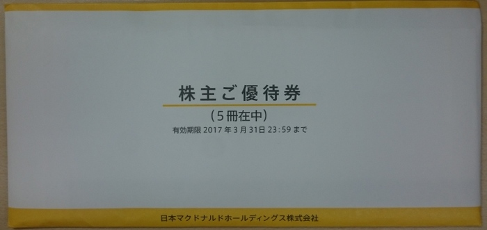 Mac201606 (2)
