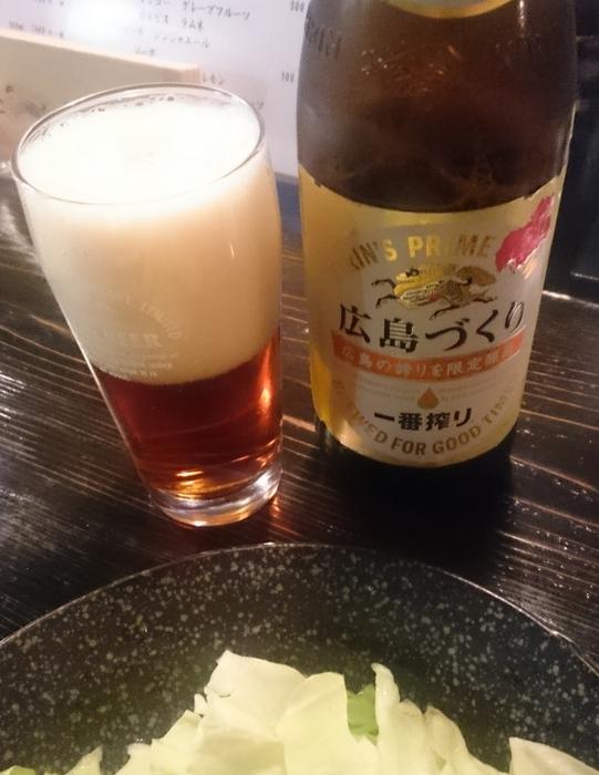 広島づくり2016