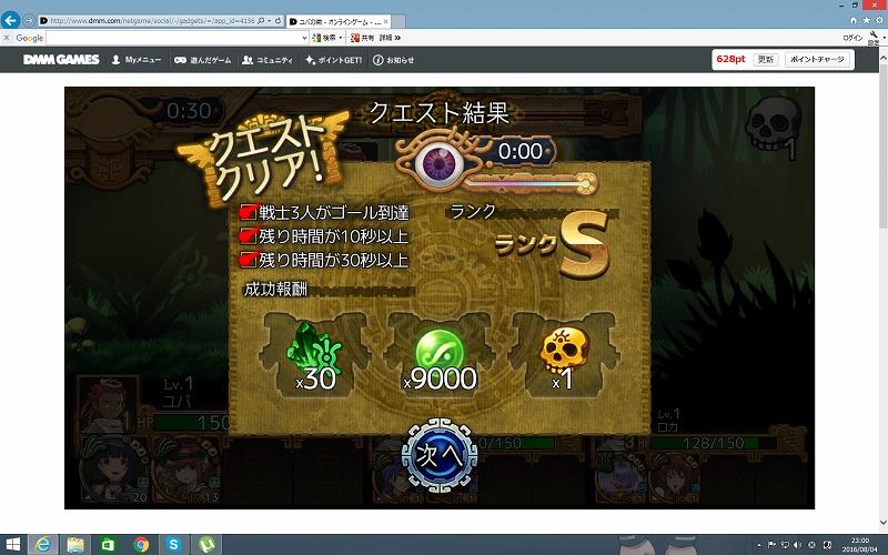 yubauru3.jpg