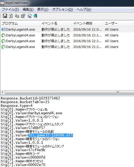 log0012.jpg