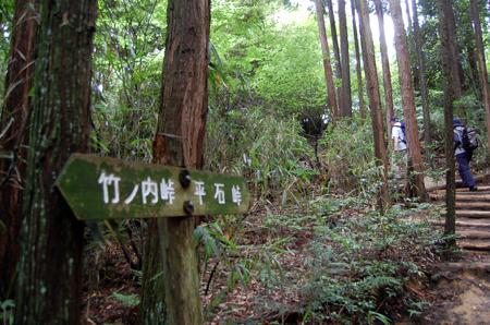 160614平石峠へ
