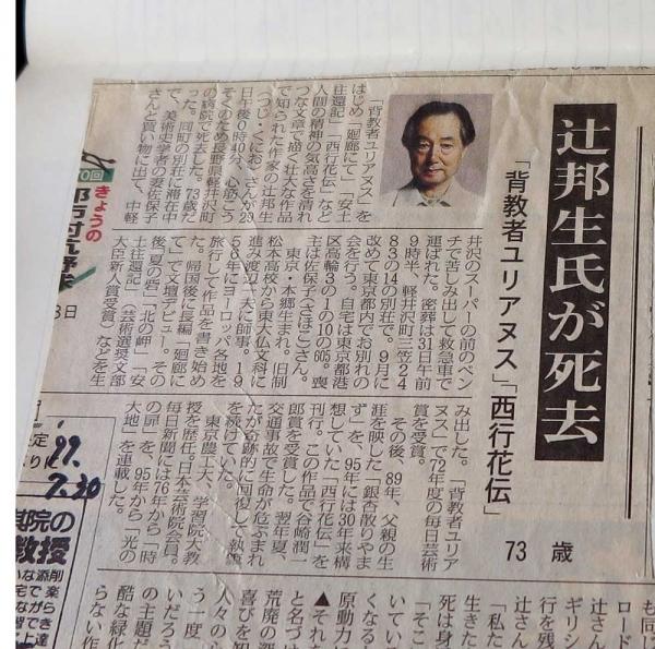 160729新聞