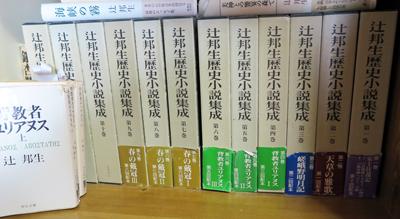 160729歴史小説集成