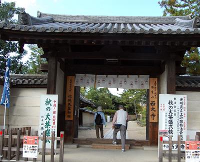15西大寺
