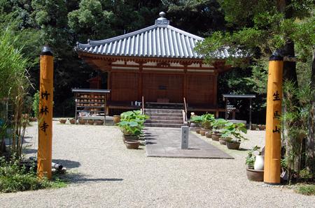 130701竹林寺