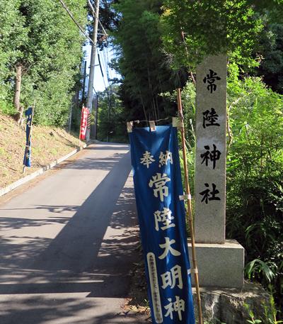160719常陸神社