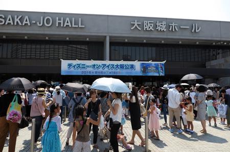 160814大阪城ホール