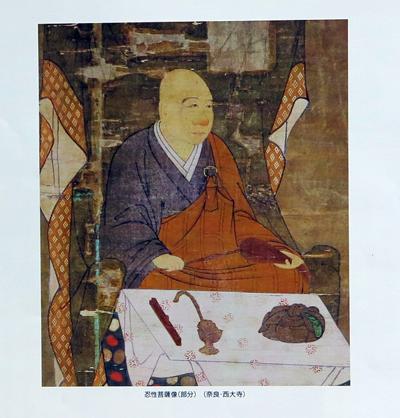 140825西大寺忍性さん