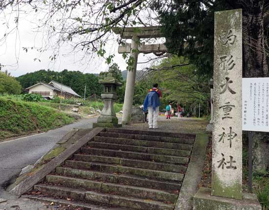160929駒形大重神社