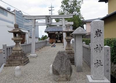 161006岩神社