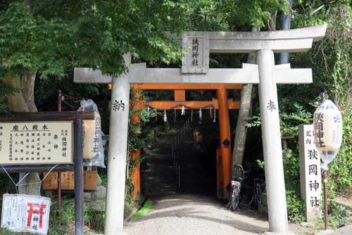 161010狭岡神社