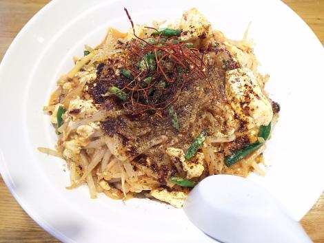 元祖四川風汁なしマーボー麺