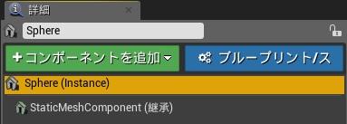 アクターBP追加001