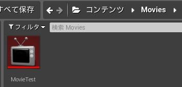 動画再生000