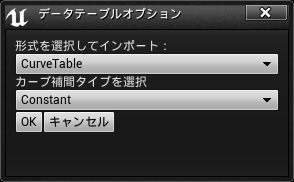 CurveTable000.jpg