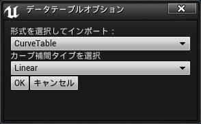 CurveTable001.jpg