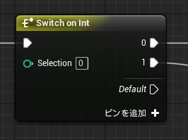 SwitchOn000.jpg