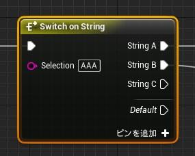 SwitchOn001.jpg