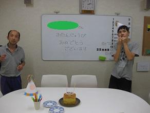 お誕生日9月山口さん