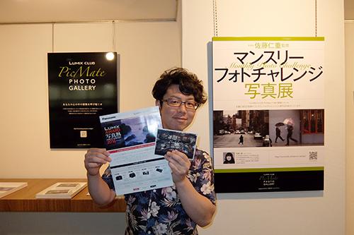 三澤史明先生 DSCF2335