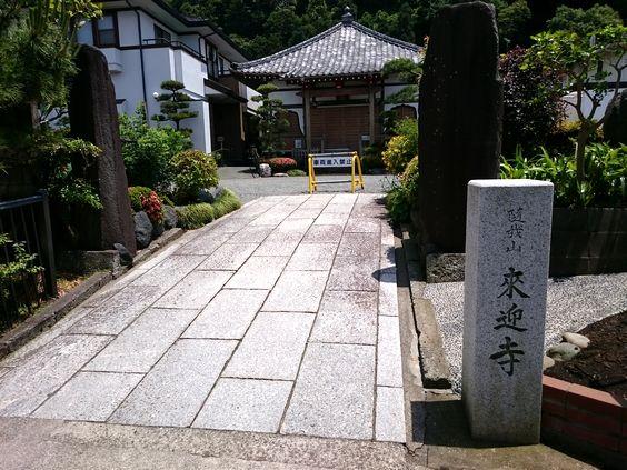 raigoujiDSC_1355.jpg