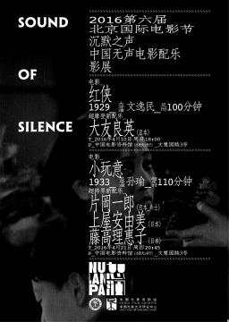 4月21日 北京国际电影节