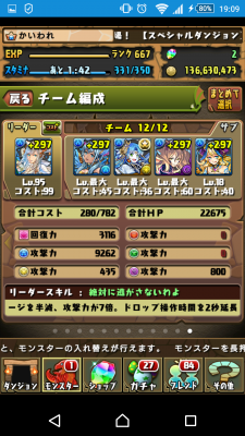 2016-08-09 100909