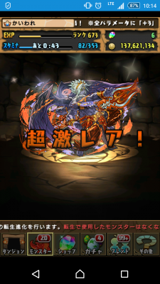 2016-10-05 011443