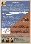 2016狛江裏