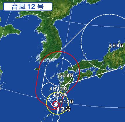 台風12号予報