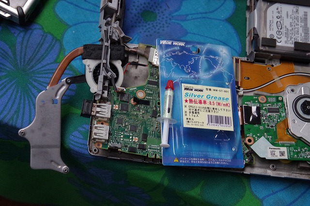 IMGP2280.jpg