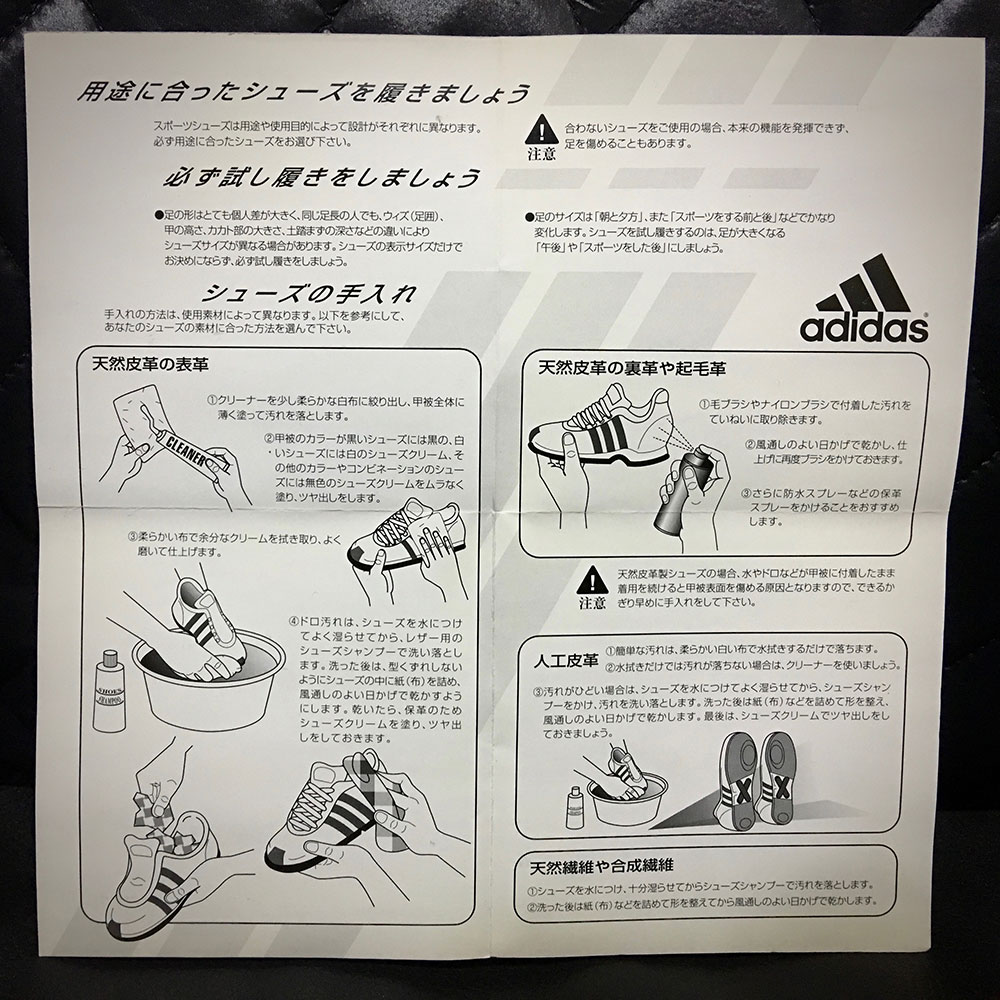 adidas_TOKIO_11