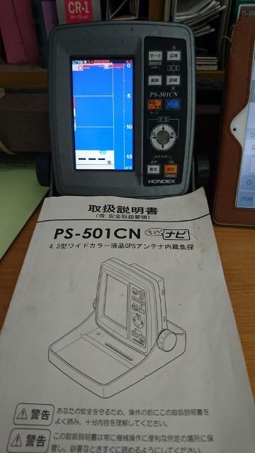 DSC_0133 (640x360)