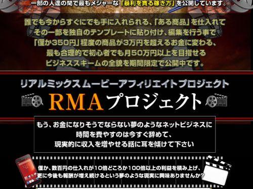 rma003.jpg