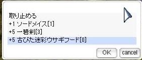 screenOlrun196.jpg