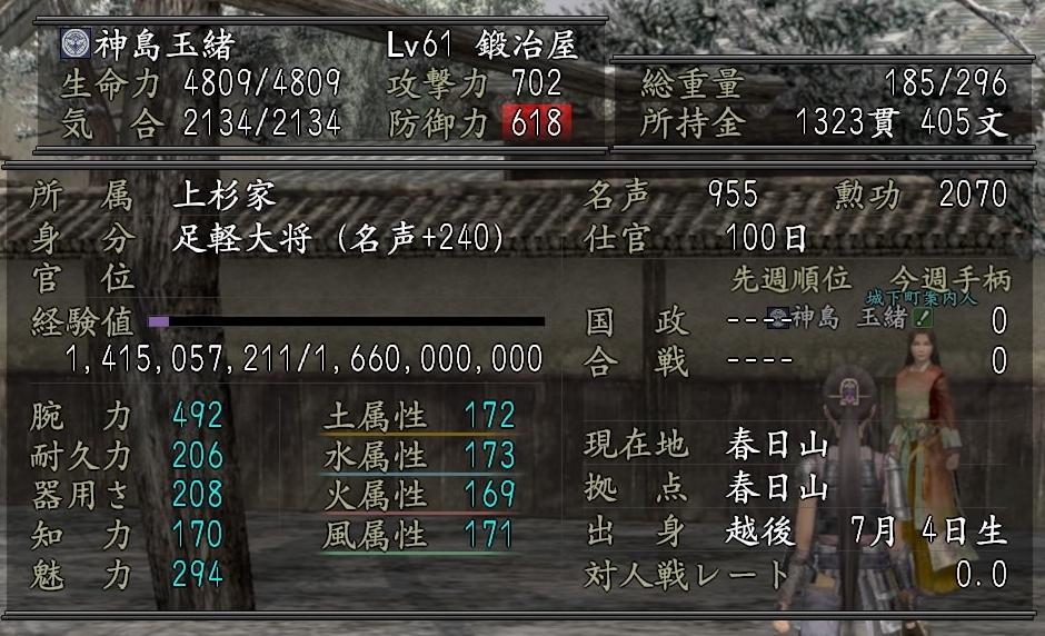 玉緒1013