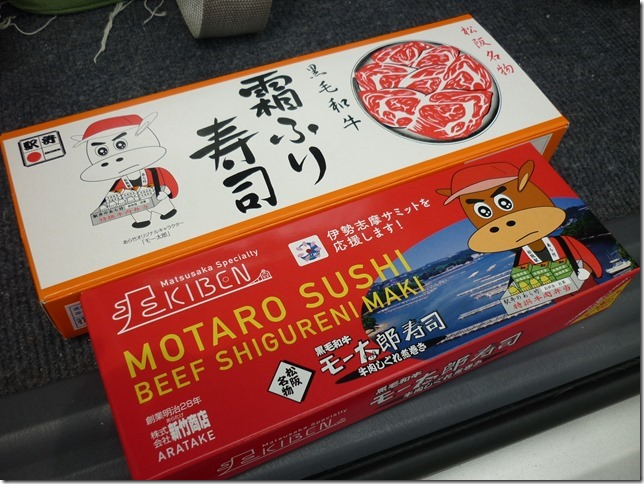 201607川遊び03-02