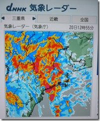 20160920台風02