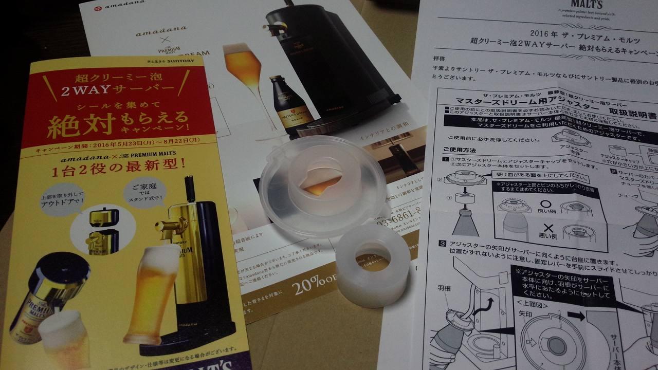DSC_0056-s.jpg