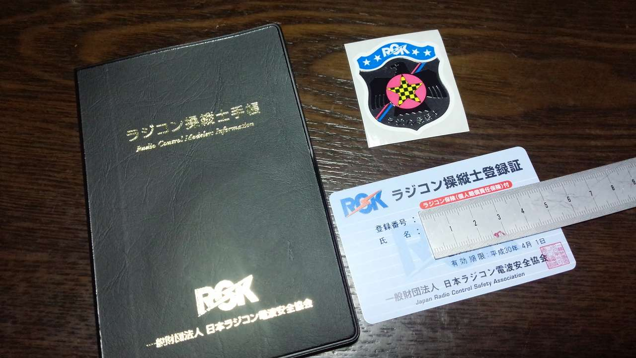 DSC_0164-s.jpg