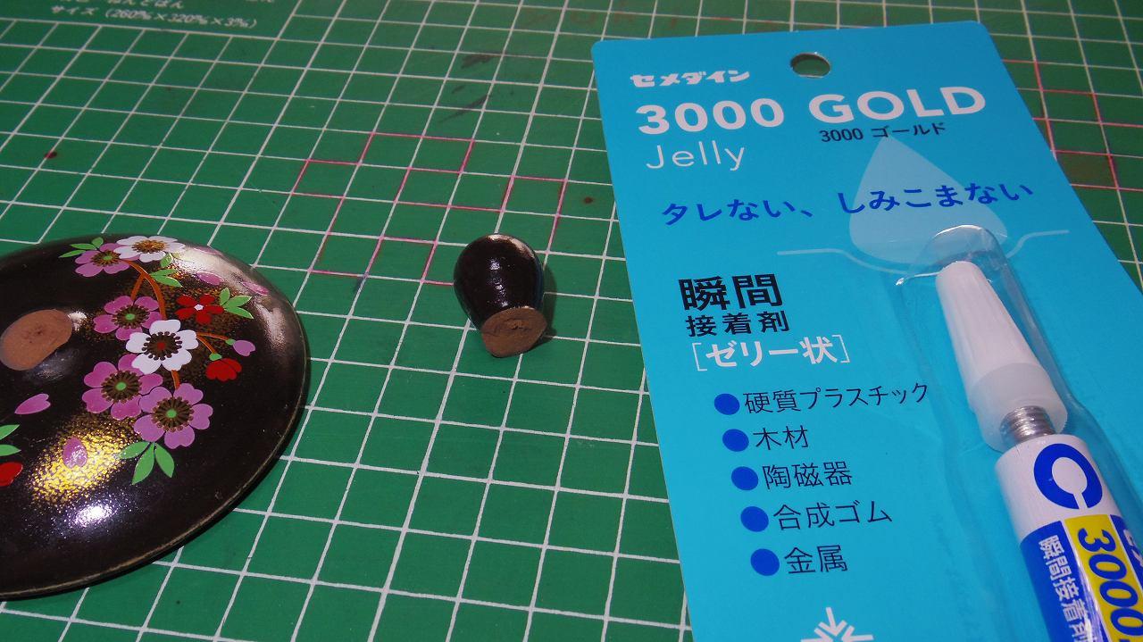 IMGP6053-s.jpg