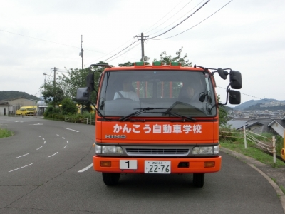 CIMG8595 (640x480)
