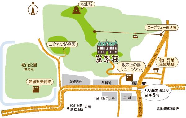 萬翠荘map