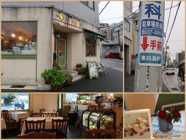 白島のカフェ